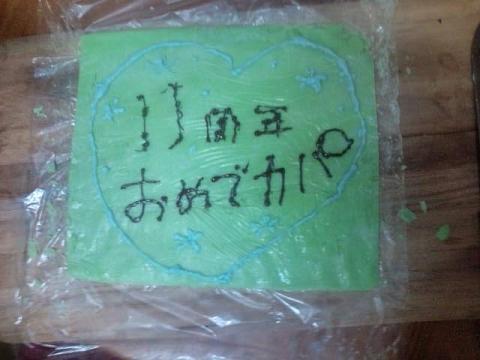 のりぶぅずお楽しみパーティ13日ケーキ作り 043