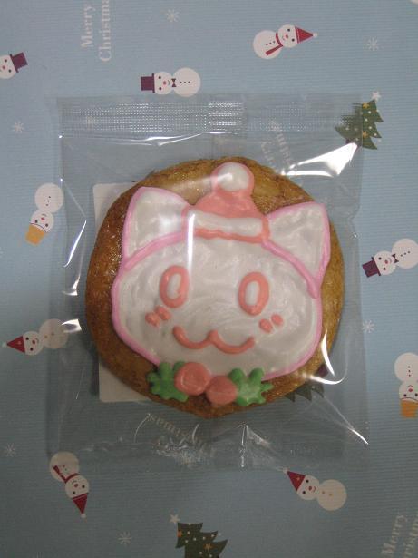 コピー ~ にゃあことムーンのクリスマス煎餅 004