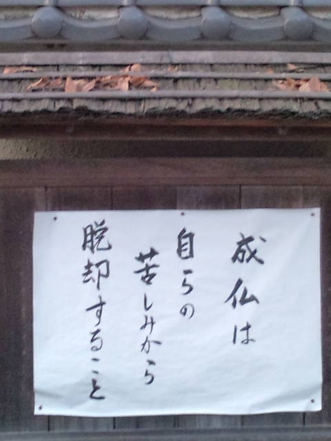 勝川四十九日 008
