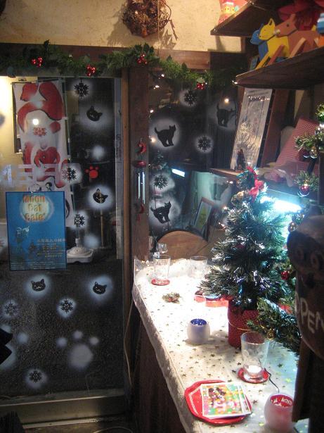 降る猫クリスマスプチ搬入 010