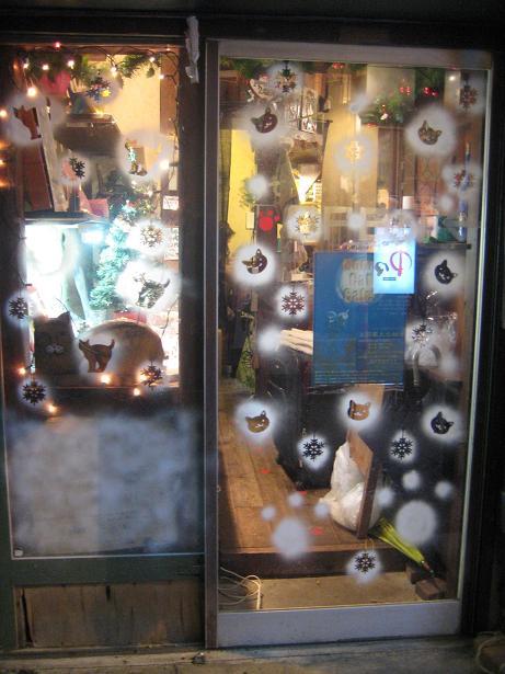 降る猫クリスマスプチ搬入 016