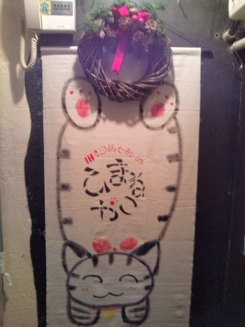 降る猫会場 001