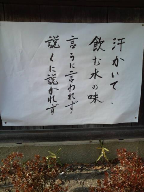 太清寺 001
