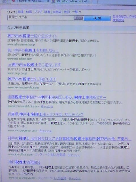 TS3J0263.jpg