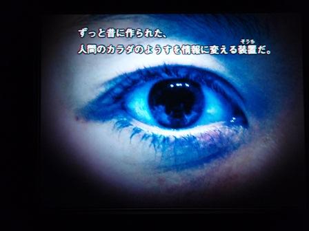 P1310363_1.jpg