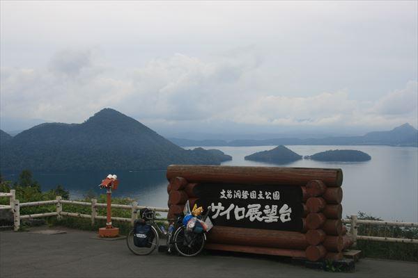 0815 北海道018