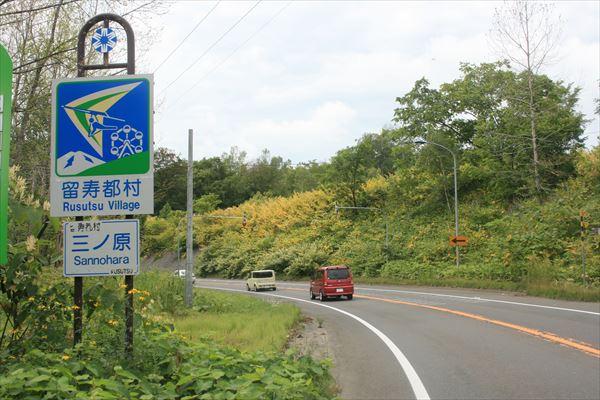 0815 北海道022
