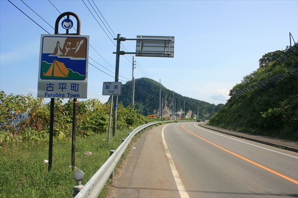 0817 北海道013