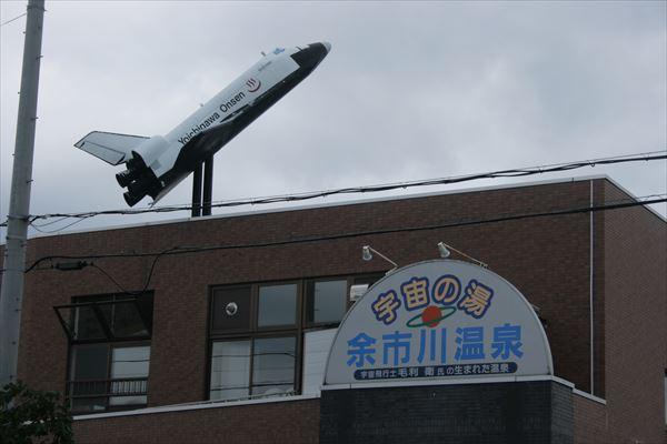 0817 北海道016