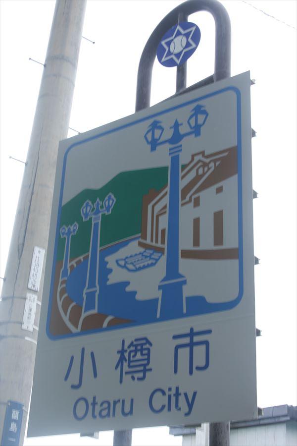 0817 北海道026