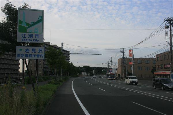 0821 北海道012