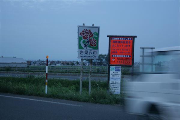 0821 北海道014