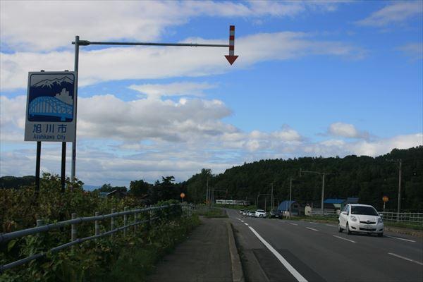 0826 北海道002