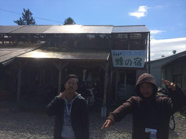 0826 北海道003