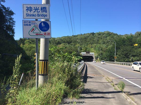 0827 北海道003