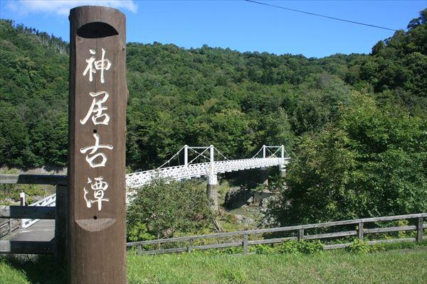0827 北海道004