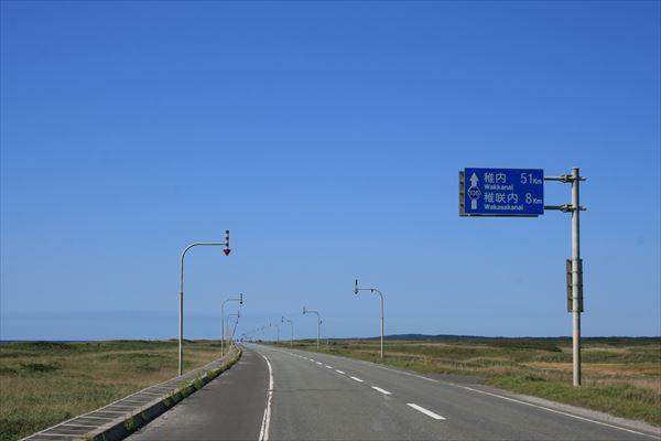 0829 北海道018