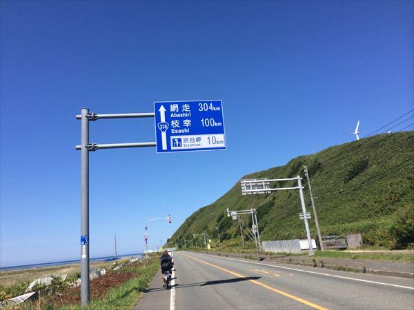 0830 北海道021
