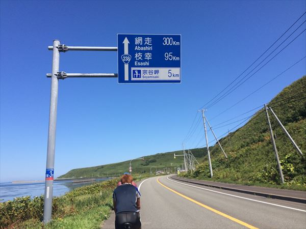 0830 北海道022