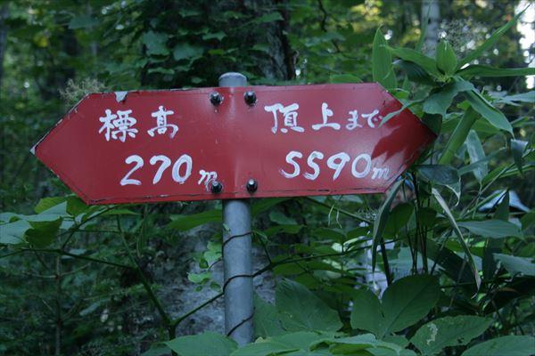 0901 北海道011