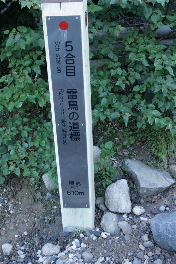 0901 北海道014