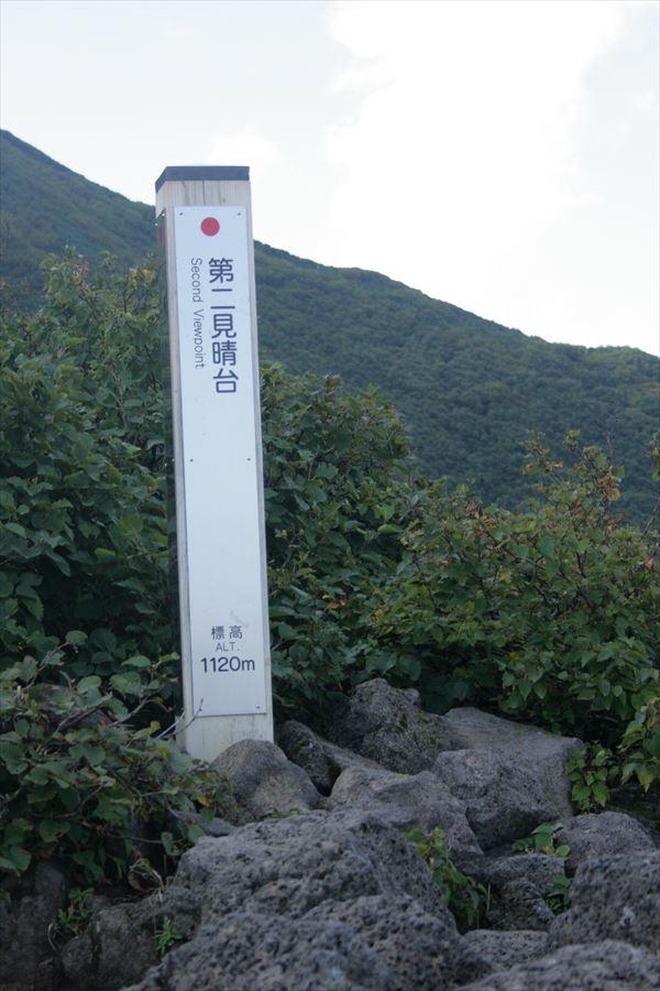 0901 北海道020