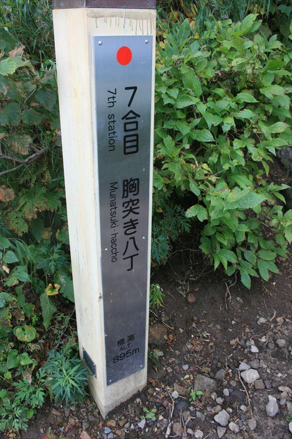 0901 北海道018