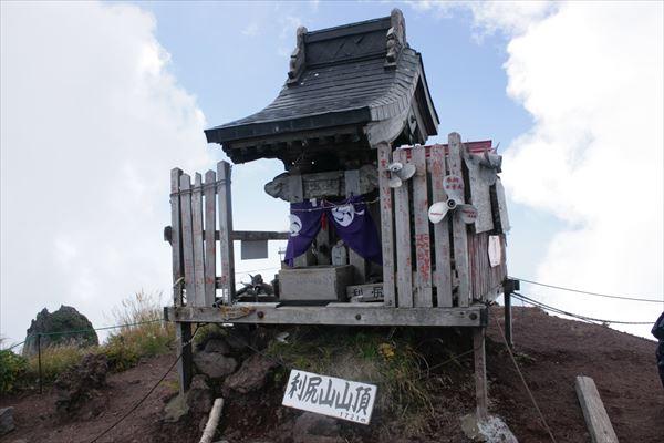 0901 北海道028