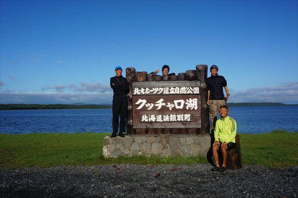0905 北海道029