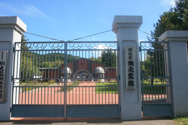 0907 北海道012