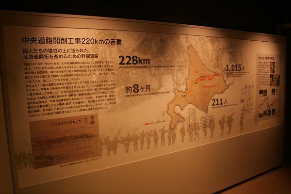 0907 北海道022