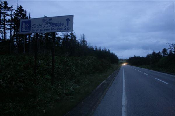0907 北海道037