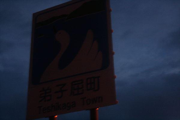 0907 北海道038