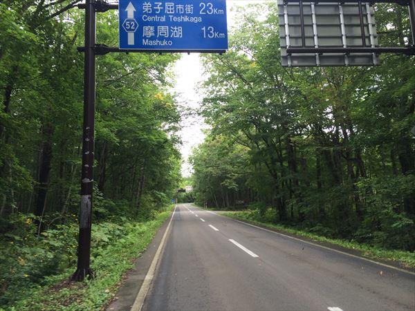 0910 北海道002