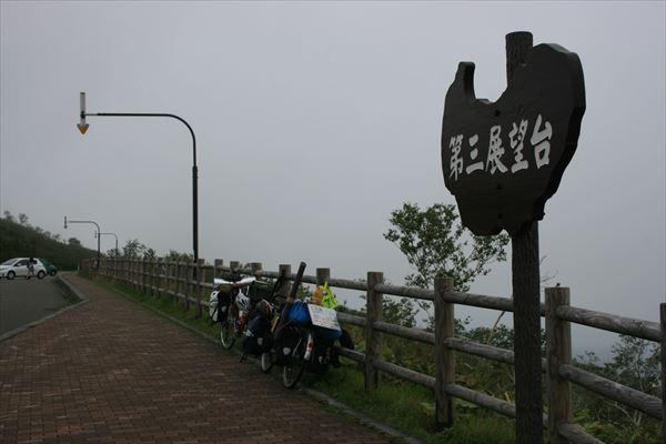 0910 北海道007