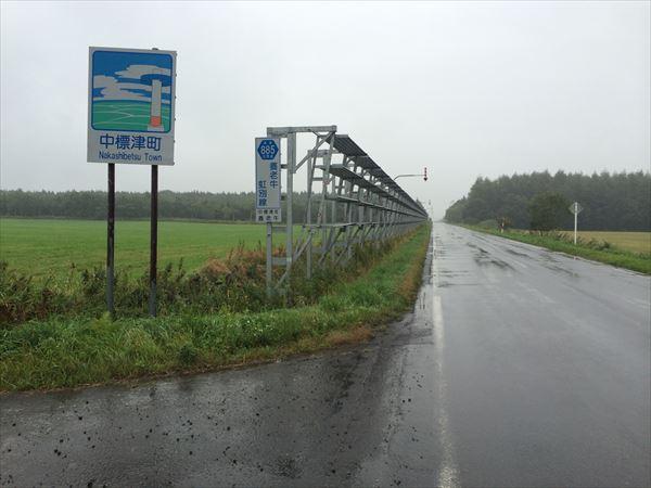 0910 北海道015