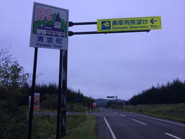 0910 北海道016