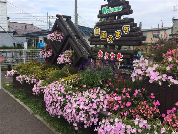 0911 北海道003