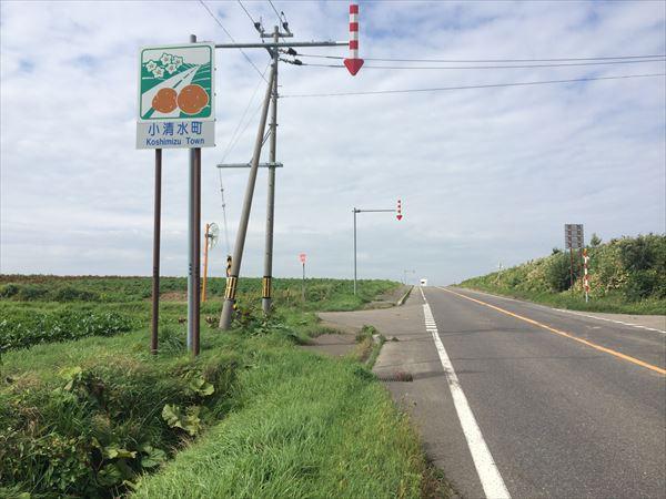 0911 北海道006