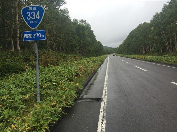 0914北海道028