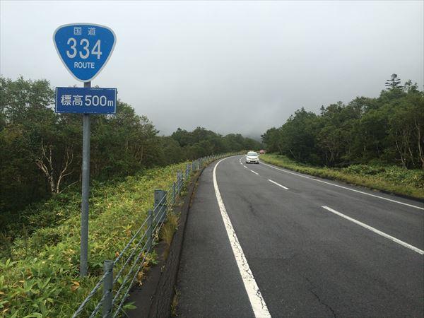 0914北海道029