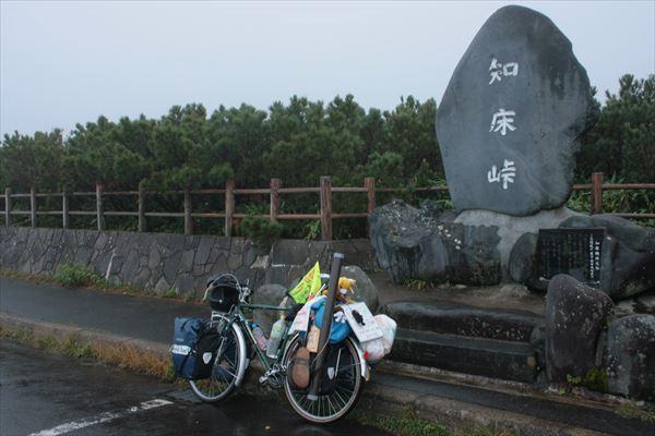 0914北海道030