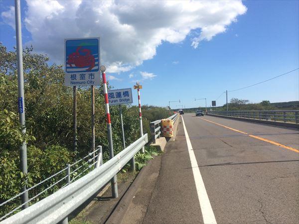 0917 北海道 020