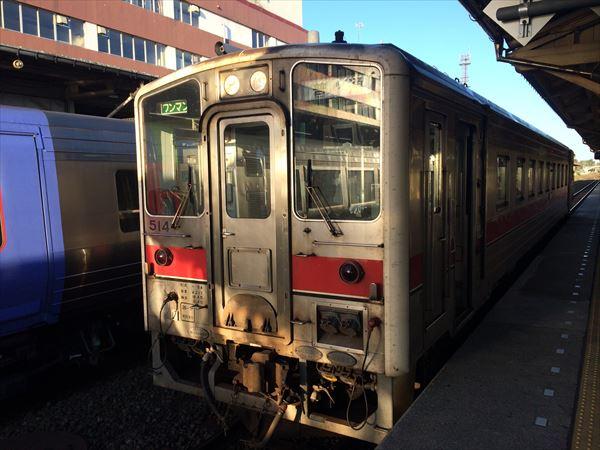 0920 北海道 004