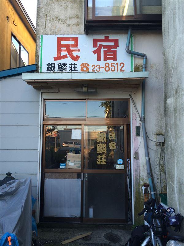 0920 北海道 001