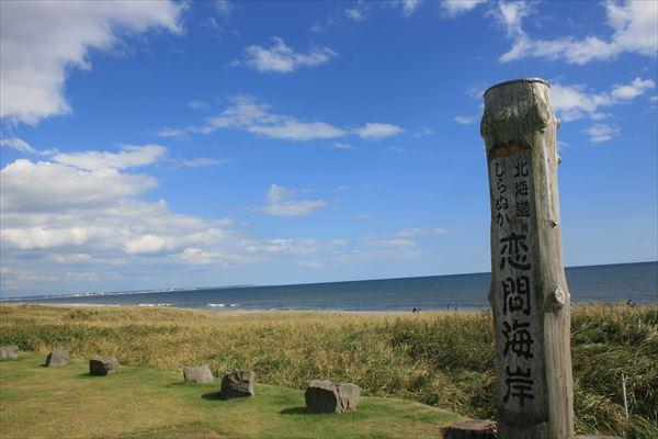 0920 北海道 028