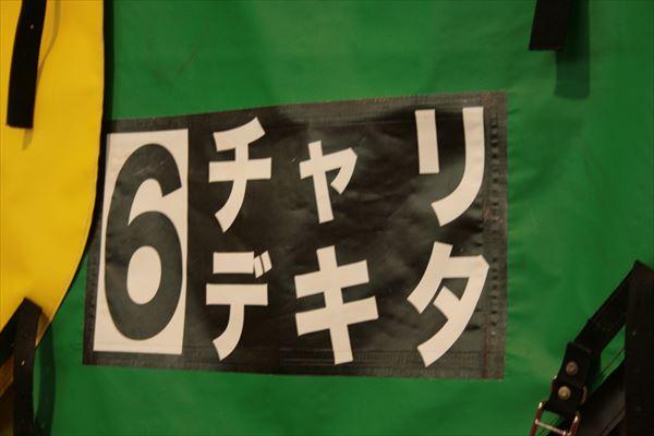 0921 北海道 042