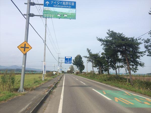 0924 北海道 024