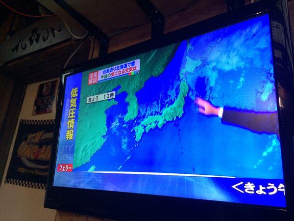 matome 北海道 037