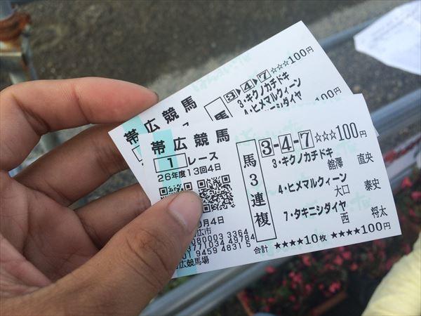 matome3 北海道 022